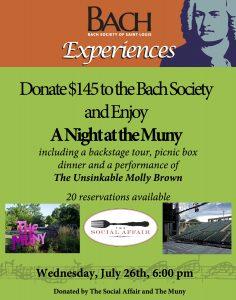 Muny Experience poster
